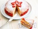 Рецепта Лесна торта с мармалад от ягоди и сметана